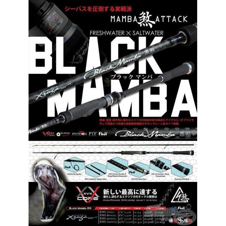XZOGA Black Mamba BMS 70MF2